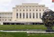 Cenevre'de Anayasa Tartışma Komitesi Toplantılarının Dördüncü Turu Başladı