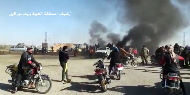 Deyrezzor'da Yapılan Yeni Saldırılarda Birkaç DSG Milisleri Unsuru Yaralandı