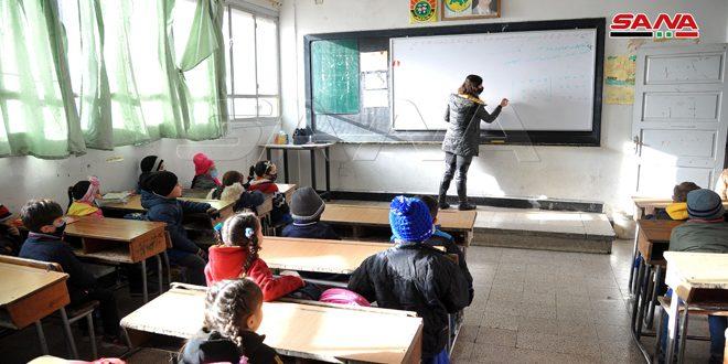 İlk Ve Orta Dereceli Okullarda İkinci Eğitim Öğretim Yarıyıl Dönemi Başladı