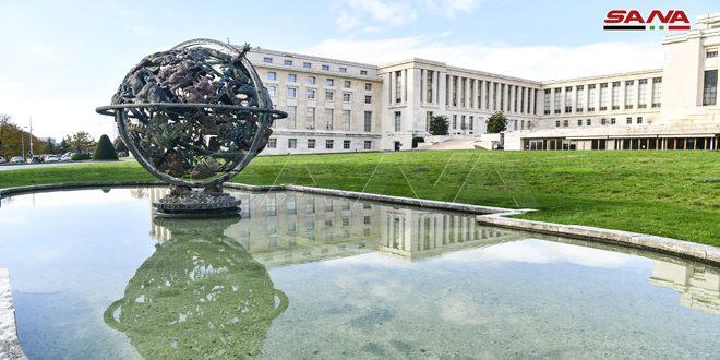 Anayasa Tartışma Komitesi, Cenevre'deki Beşinci Tur Toplantılarını Devam Ediyor