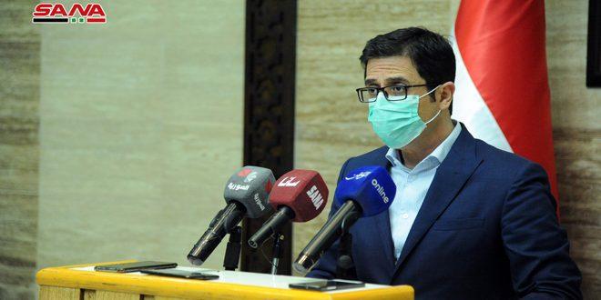 Sağlık Bakanı: Sağlık Çalışanlarına Koronavirüsüne Karşı Aşı Verilmeye Başlayacak