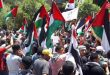 Şam'daki BM Ofisi Önünde Filistin Halkı İle Dayanışma Gösterisi