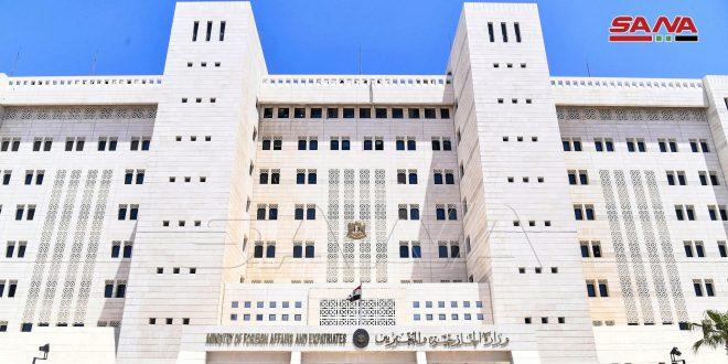 Dışişleri Bakanlığı: İdlib'de Kimyasal Silahların Kullanımını Uydurma  Girişimleri Suriye'yi terörle Mücadelesini Sürdürmekten Engellemeyecek