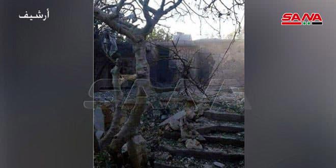 Terör Örgütleri Curin Beldesine Füzelerle Saldırdı, 3 Sivil Yaralandı