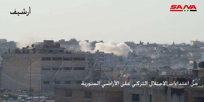 Türk İşgali Azez Yakınlarındaki Bazı Köylere Füzelerle Saldırdı