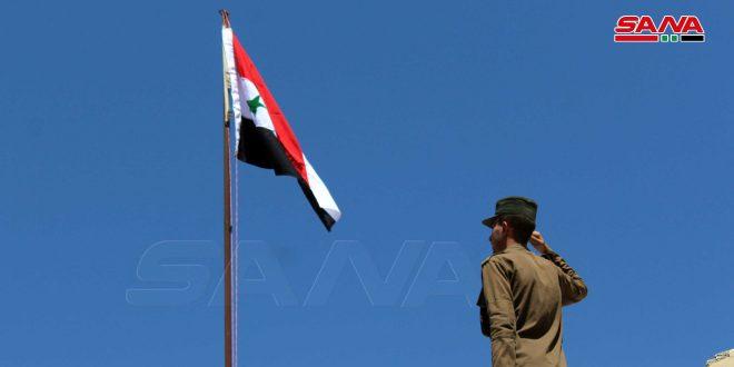 Dera'daki Tafas Kenti Polis Merkezi Üzerine Yeniden Ulusal Bayrak Çekildi