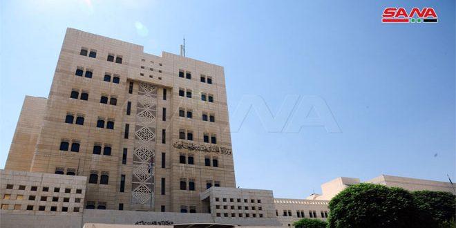 Dışişleri Bakanlığı: Şam'daki Terör Saldırısı Suriye'yi Terörle Mücadeleye Devam Etmekten Caydırmayacak