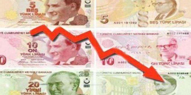 تجدد تراجع الليرة التركية بسبب سياسات النظام التركي