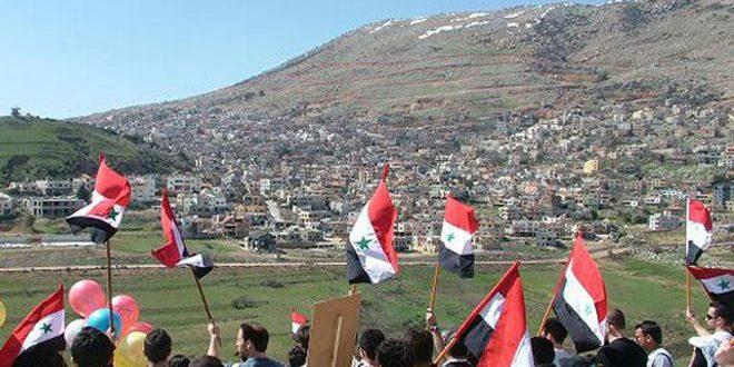 أحزاب وشخصيات لبنانية: تصريحات ترامب حول الجولان المحتل غير شرعية