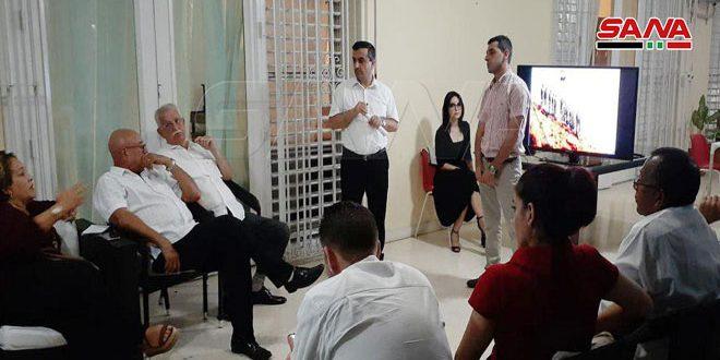 إعلاميون كوبيون يعربون عن دعمهم لسورية في حربها ضد الإرهاب