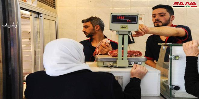 طرح اللحوم في صالات السورية للتجارة بحمص