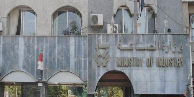 وزارة الصناعة تحدد أسس منح المكافآت التشجيعية في المؤسسات والشركات التابعة لها