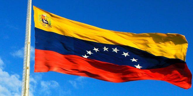 نائب وزير الخارجية الفنزويلي: الارتقاء بالعلاقات الاقتصادية مع سورية