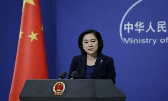 الصين: الولايات المتحدة مستمرة في (البلطجة الاقتصادية)