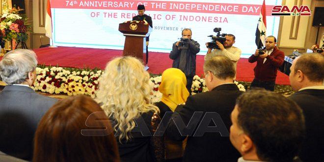 حفل استقبال في ذكرى استقلال أندونيسيا.. السفير فوزي: تعزيز العلاقات مع سورية التي وقفت لجانبنا