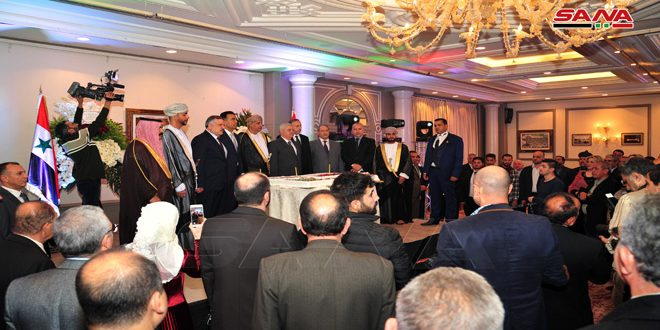 حفل استقبال بمناسبة الذكرى الـ 49 للعيد الوطني لسلطنة عمان
