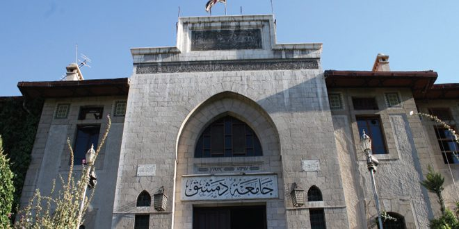 جامعة دمشق تصدر نتائج مفاضلة التعليم المفتوح للعام الدراسي 2019-2020