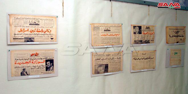 سورية والصحافة خلال قرن من الزمن… معرض توثيقي بثقافي السويداء