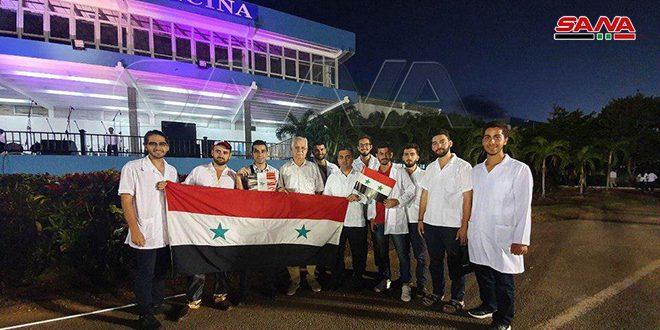 طلبة سورية في هافانا يحتفلون بذكرى تأسيس مدرسة (ايلام) للطب