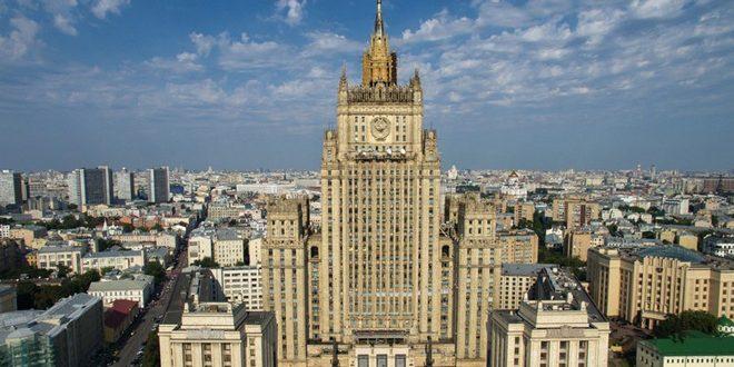 الخارجية الروسية تدين العدوان الإسرائيلي على الأراضي السورية وتعده عملاً يتناقض مع القانون الدولي