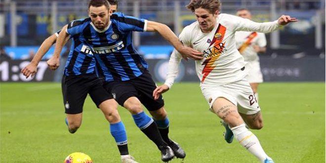 تعادل إنتر ميلان مع روما في الدوري الإيطالي بكرة القدم