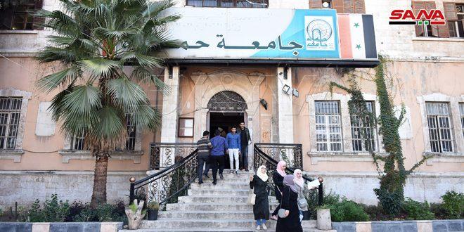 جامعة حماة تحدد 14 الشهر المقبل موعدا لاختبار اللغة للقيد في درجة الدكتوراه