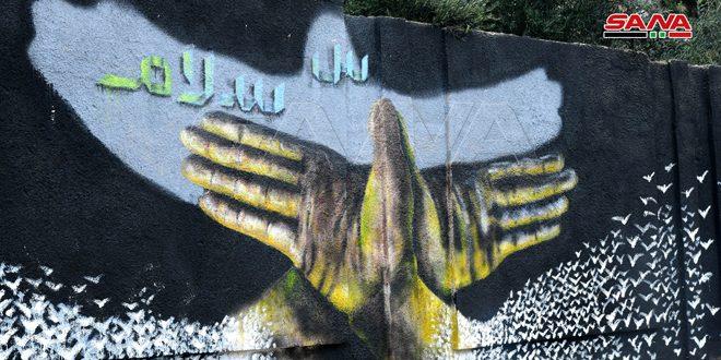 (صناعة السلام).. لوحة جدارية للغرفة الفتية الدولية في منطقة حرستا