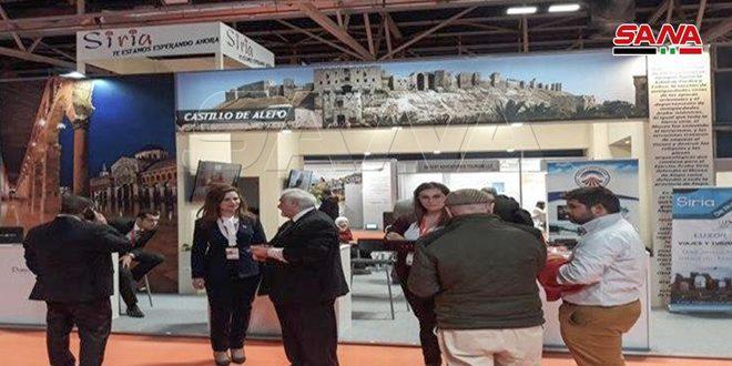 بمشاركة سورية… افتتاح الدورة الـ 40 للمعرض الدولي للسياحة (فيتور 2020) في مدريد
