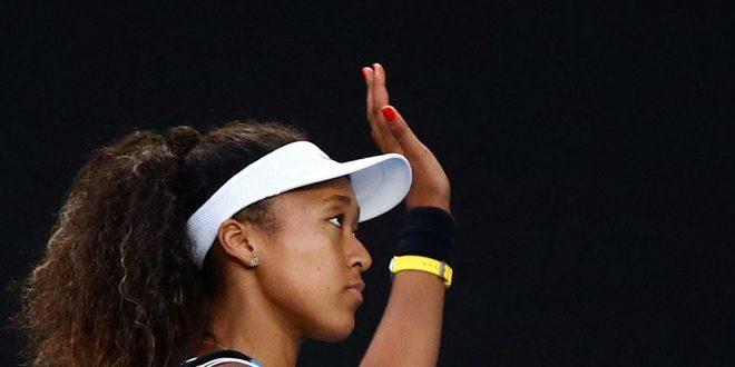 اليابانية أوساكا تودع بطولة أستراليا المفتوحة للتنس