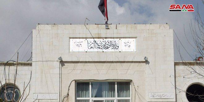 وزارة الصحة تؤكد عدم تسجيل أي إصابة بفيروس كورونا في سورية