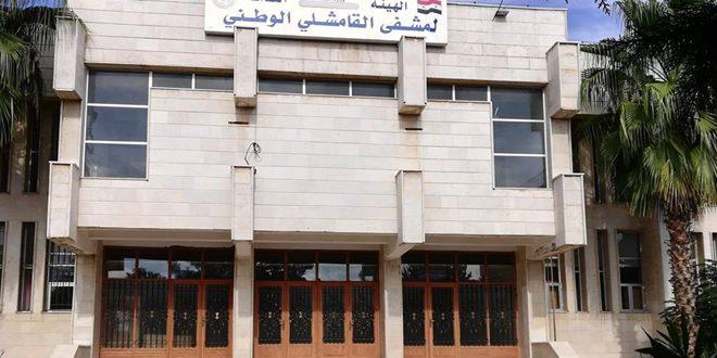 مشفى القامشلي ينفي تسجيل أي حالات إصابة بفيروس كورونا