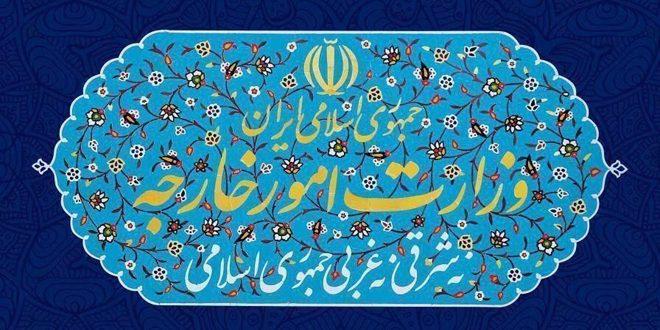 طهران تدين تدخلات واشنطن الرامية لتقويض عملية أستانا حول الأزمة في سورية