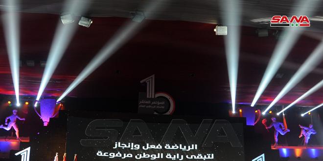 المؤتمر العام العاشر للاتحاد الرياضي العام يقدم توصيات عدة لتطوير الرياضة السورية