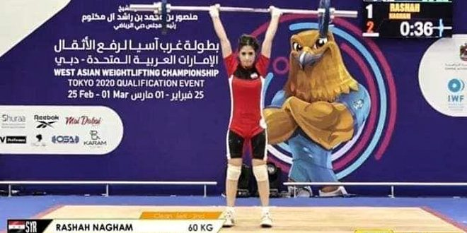 ميدالية ذهبية لسورية في بطولة غرب آسيا لرفع الأثقال