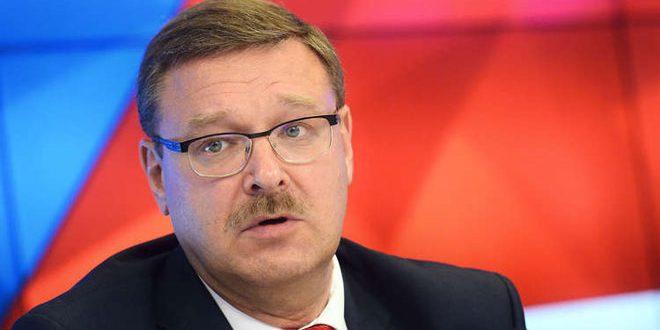 كوساتشيوف: واشنطن تعاقب فقط الذين يحاربون الإرهاب في سورية