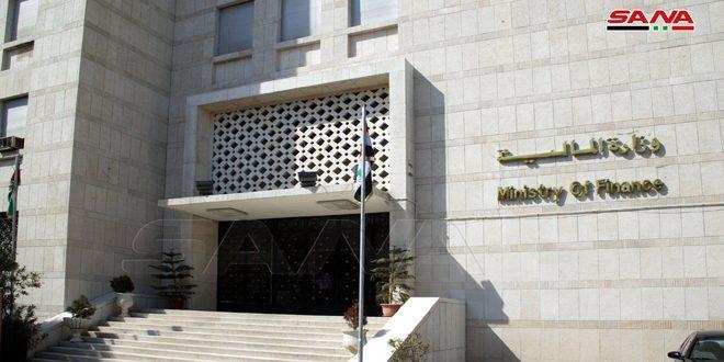 وزارة المالية تدعو جميع العاملين في الدولة ممن لم يستلموا رواتبهم لاستلامها قبل الثانية عشرة من ظهر الغد