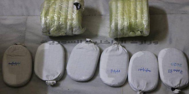 القبض على أربعة أشخاص من تجار ومروجي المخدرات بدمشق