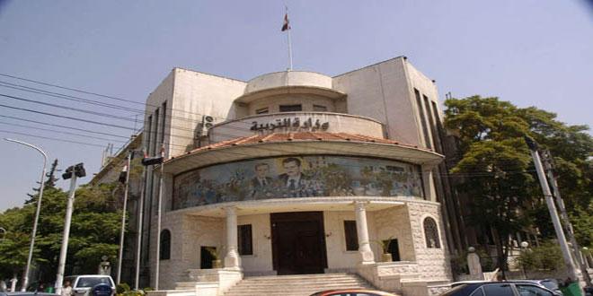 التربية تحدد الأحد القادم بدء تعويض الفاقد التعليمي لطلاب الثالث الثانوي التجاري على منصة دمشق التربوية