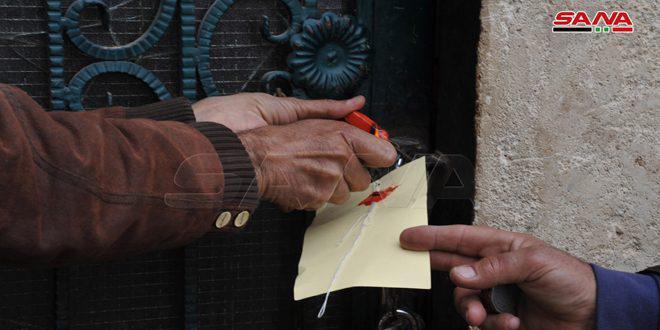 اللاذقية: تنظيم 645 ضبطا تموينياً وإغلاق 51 محلاً مخالفاً الشهر الماضي