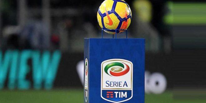 رابطة الدوري الإيطالي توصي بخفض الرواتب بسبب تداعيات فيروس كورونا