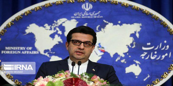 طهران: الإجراءات القسرية ضد سورية غير قانونية ويجب إلغاؤها فوراً