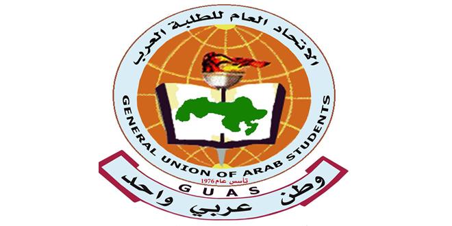 """الطلبة العرب:""""قانون قيصر"""" حلقة في مخطط أمريكي صهيوني لإضعاف سورية"""