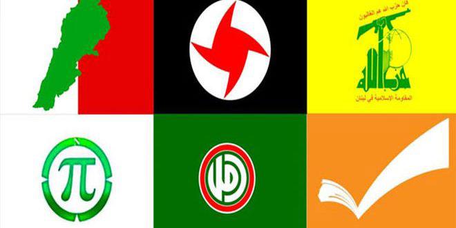 لقاء الأحزاب والقوى الوطنية والقومية اللبنانية يدين تطبيق ما يسمى قانون قيصر واستمرار التآمر على سورية