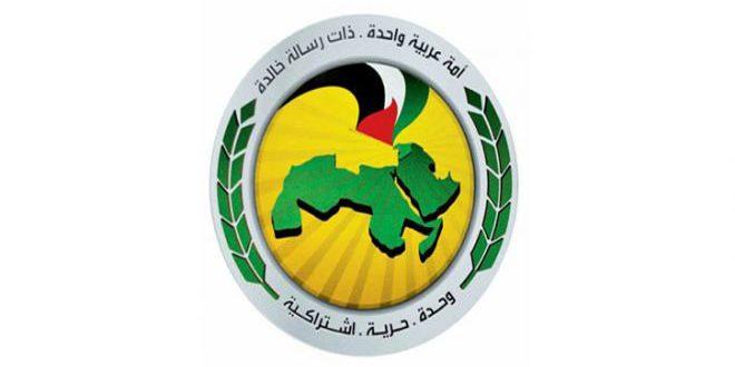 حزب البعث العربي الاشتراكي في لبنان ينظم وقفة تضامنية مع سورية