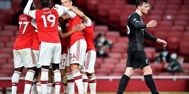 إرسنال يهزم ليفربول بهدفين في الدوري الإنكليزي
