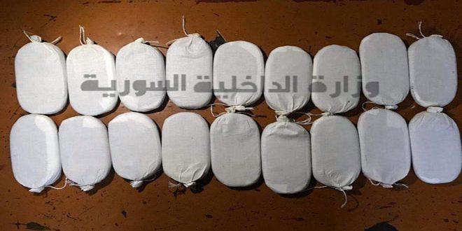 القبض على ثلاثة أشخاص بجرم حيازة وترويج المخدرات في جرمانا بريف دمشق