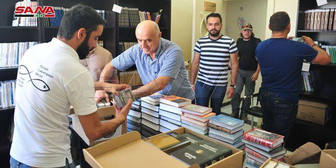 قسم اللغة الروسية بجامعة دمشق يتسلم كتباً ومصادر علمية من البعثة الإنسانية الروسية في سورية
