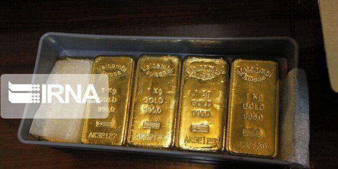 إيران تحتل المركز السادس والأربعين عالمياً في إنتاج الذهب
