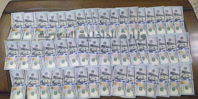 القبض على شخص يزاول مهنة تصريف العملات الأجنبية بدون ترخيص