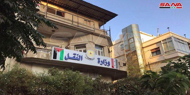 النقل: تسيير ثلاث رحلات جوية أسبوعياً من دمشق إلى القاهرة ذهاباً فقط